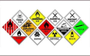 Import and export of dangerous goods